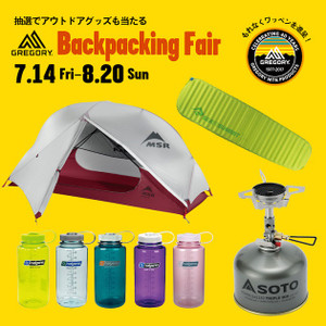 Backpackingfair2