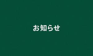 Photo_3_2