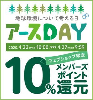 Top_01_2