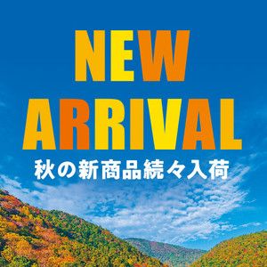 New_2108aki