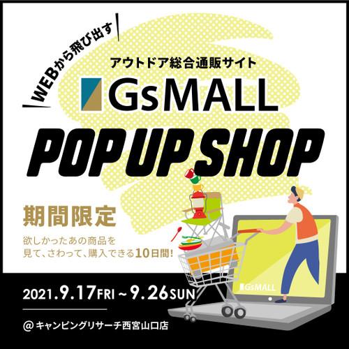 2109_gs_59popupshop1080x1080a_1