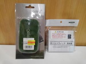 Kimg0071