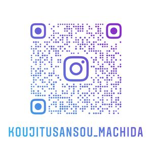 Koujitusansou_machida_nametag_1