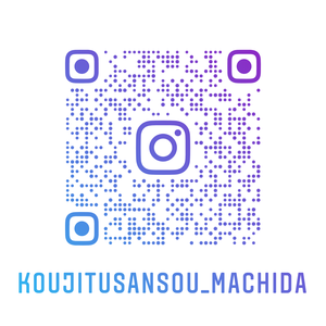 Koujitusansou_machida_nametag_1_2