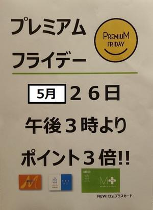 20170524_163010