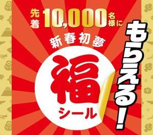 20121080_1080