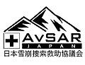 Avsar_logoe1535527290943