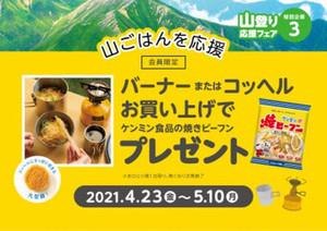 Photo_6_2_2