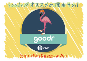 Goodr3