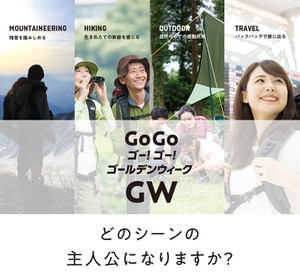 Gogogw