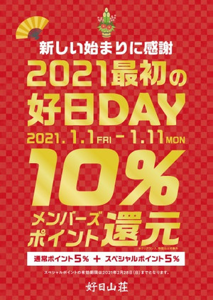 202101day_2