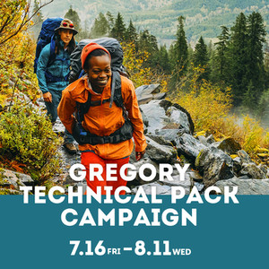 Gregory_technicalpackcampaign_0716l