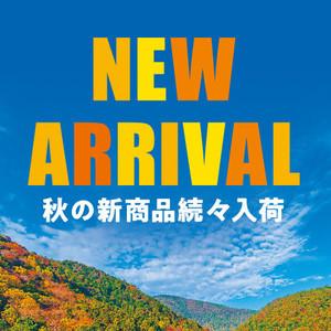 New_2108aki_2