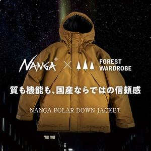 Nanga_3