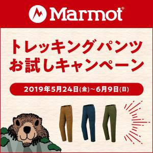 1000off1905_marmot_600x600