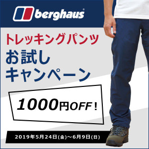 1000off1905_berghaus_600x600