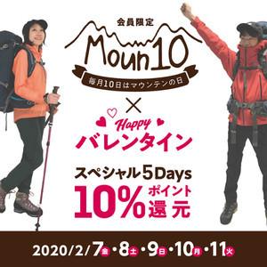 2020yamanohi5day10401