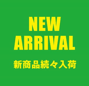 New_arrival