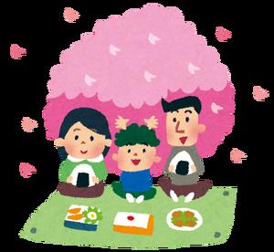 Hanami_family_2