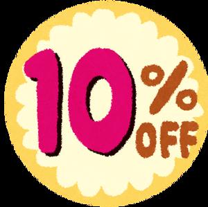 Percent_10