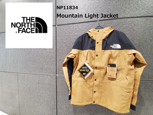 Mountain_light_jacket
