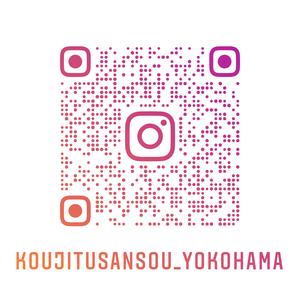 Koujitusansou_yokohama_nametag