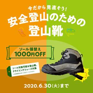 2006_tozangutu_b2_bnr_1040_1040_1