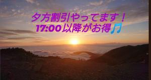 Img_20201028_160500_219