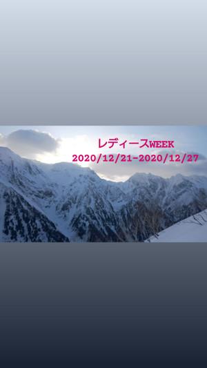 Img_20201221_172106_435
