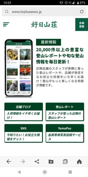 Screenshot_20210701142539